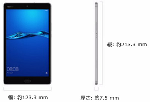 Android タブレット