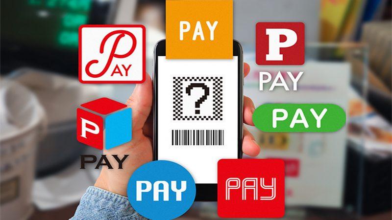 飲食店オーナーにとってもメリットいっぱい!Payサービスを解説!